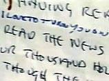 Рукопись Леннона стихов к песне A Day in the Life уйдет с молотка - ее оценивают в 2 миллиона (ФОТО, ВИДЕО)