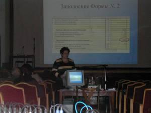 Бархатная революция бухгалтерского учета.<br /> Первый семинар: бухгалтеры всех стран, объединяйтесь!<br /> Как это было.<br />