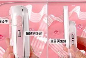 Розовый мобильник Lenovo V517 для женщин