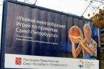 Новичком баскетбольного Ростов-Дона стала Ольга Воробьева