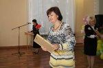 Награждение учителей в малом зале Дворца культуры