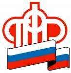 В Пенсионном фонде России 3 октября состоялась селекторная пресс-конференция