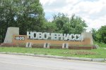В Новочеркасске снова появится трамвай