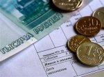 Тарифы на услуги ЖКХ в начале 2013 года не повысятся