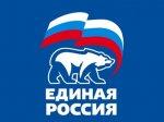 Ростовские партийцы Единой России собрали 20 тысяч подписей против семейственности во власти