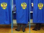 Единая Россия получила большинство на выборах глав поселений в Ростовской области