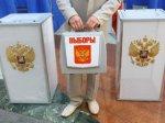 Узнав о проигрыше ЕР, председатель избирательного участка сбежала с печатью