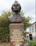 В одной из школ Ростовской области открыли бюст полководцу Александру Суворову