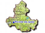 В ростовской области живут  на год больше, чем в целом по стране