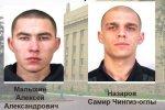 Из колонии строго режима в Волгограде сбежали двое особо опасных убийц
