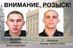 В Волгоградской области поймали сбежавших 18 октября особо опасных заключенных
