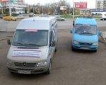 Из Ростова стартовал автопробег в поддержку Путина и родовых поместий