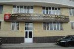Трое детей пожаловались в прокуратуру на плохое отношение в социальном приюте Батайска