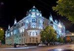 К 2025 году Ростов планируют ввести в пятерку ведущих городов России