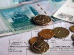 Управляющие компании Ростовской области украли за год 46,7 млн рублей