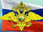 19-летняя студентка одного из вузов Ростова-на-Дону подозреватся в пропаганде терроризма