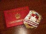 В Ростове дружинники будут помогать ГИБДД фиксировать нарушения