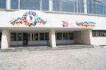 Избирательная комиссия Ростовской области совместно с Южным федеральным университетом проводит конкурс среди молодых избирателей