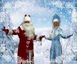 Новогодний сценарий: Чудеса от деда Мороза (7-8 класс)