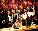 Новогодний сценарий: Веселый Новый год