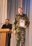9 ноября 2012 года  в 14.00 часов во Дворце культуры им. Чкалова состоялось праздничное мероприятие, посвященное Дню сотрудника органов внутренних дел