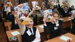 В большинстве школ Ростовской области появился новый предмет Основы религиозной культуры и светской этики