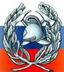 Пожарный надзор и ГУ МЧС по Белокалитвинскому району информирует