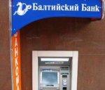 В Ростове  грабители взломали банкомат и украли почти 1,5 млн рублей