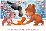 Новогодние приколы для застолья в новый год 2013