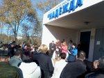 Обращение к руководителям предприятий и предпринимателям Белокалитвинского района