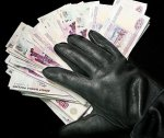 Мошенник укравший 3,5 млн рублей получил условный срок