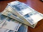 В Ростовской области самые высокие зарплаты у сотрудников организаций, которые распределяют госресурсы