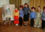 В доме детского творчества прошел День Казачки