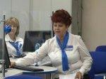 В Ростовской области в один день открыли 12 МФЦ