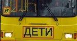 В Ростовской области школьный автобус слетел с дороги и застрял в кювете