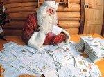 В Шахтах откроется резиденция Деда Мороза