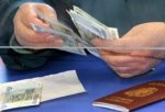 Федеральная социальная доплата положена только неработающим пенсионерам