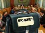 Основные вопросы реализации бюджета на 2013-2015 годы были расмотренны на заседании правительства области