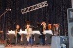 Во второй раз на большой сцене Дворца Культури им. Чкалова состоялся Минифест