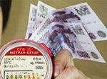 Управляющие компании Ростовской области попросили  министерство ЖКХ Ростовской области увеличить тарифы
