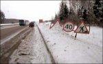 Антимонопольному ведомству Ростовской области удалось открыть сговор дорожных фирм