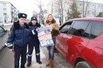 В Белой Калитве проходит операция «Внимание, зимняя дорога»