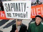 Прокуратура разъясняет: за невыплату заработной платы - уголовная ответственность