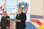 В Белокалитвинском районе завершены несколько крупных инвестиционных проектов