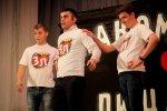 Комитет по ФКС и делам молодежи поздравляет студентов в Татьянин день