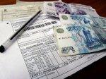 Цены и тарифы: какие коммунальные услуги и товары подорожали в 2013 году