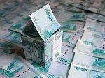 С 2013 врачи Ростовской области смогут получать бюджетную субсидию в размере 100% стоимости жилья
