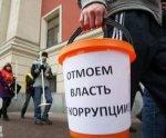 Мэрия Ростова намеренна сделать свою работу более прозрачной и покончить с коррупцией