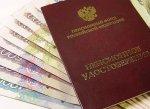 C 1 февраля пенсия по старости в Ростовской области составит 9 577 рублей