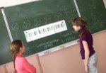 Неделя математики в школе № 1